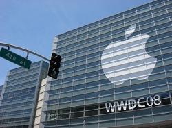 Moscone Center - WWDC 2008